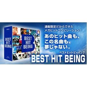 邦楽 オムニバス CDアルバム 『BEST HIT BEING』 (CD4枚組 全64曲) - 拡大画像
