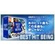 邦楽 オムニバス CDアルバム 『BEST HIT BEING』 (CD4枚組 全64曲) - 縮小画像1