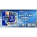 邦楽 オムニバス CDアルバム 『BEST HIT BEING』 (CD4枚組 全64曲)