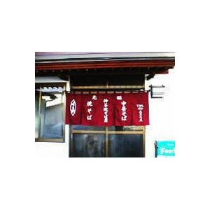 元祖神谷焼きそば屋 (5箱セット)