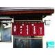 元祖神谷焼きそば屋 (5箱セット) - 縮小画像3