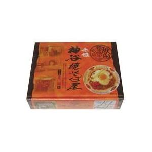 元祖神谷焼きそば屋 (10箱セット)