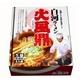 白河ラーメン 火風鼎 (10箱セット) - 縮小画像2