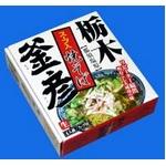 栃木スープ焼きそば 釜彦 (10箱セット)