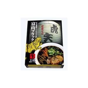 富山ラーメン 虎矢 (5箱セット)