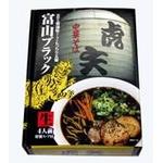 富山ラーメン 虎矢 (10箱セット)