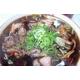京都ラーメン新福菜館本店 (5箱セット) - 縮小画像1