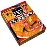 奈良・天理スタミナラーメン (10箱セット)