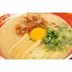 徳島ラーメン 麺王 (5箱セット) - 縮小画像1