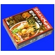 徳島ラーメン 麺王 (10箱セット) - 縮小画像2