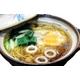 須崎鍋焼きラーメン 橋本食堂 (5箱セット) - 縮小画像1