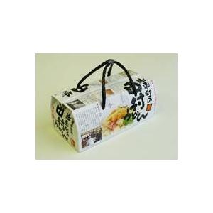 田村うどん (10箱セット)