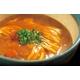 讃岐うどん食べ比べ4種類セット 【各1箱 計4箱】 - 縮小画像5