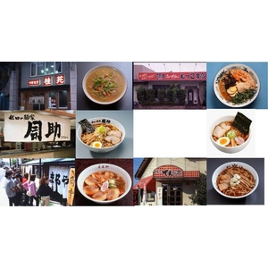 全国繁盛店ラーメン乾麺 12食セット×8