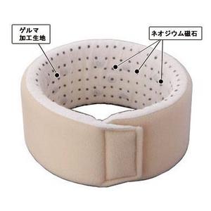 磁気ネックピロー・ゲルマタイプ【1個セット】