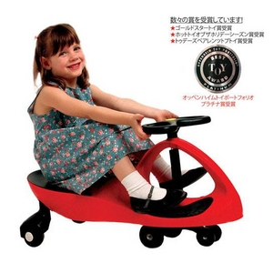 【電池もペダルもない 室内屋外両用】プラズマカー ピンク 3歳以上〜 - 拡大画像
