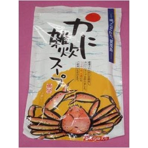 カニ雑炊スープ・10人前 - 拡大画像
