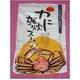カニ雑炊スープ・10人前 - 縮小画像1