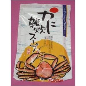 カニ雑炊スープ・10人前 【5個セット】 - 拡大画像