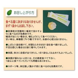 【4月30日まで送料無料】カリカマックス:写真3