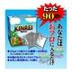入浴料 KINREI(キンレイ) 【3個セット】 - 縮小画像1