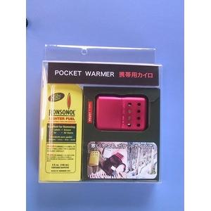 ポケットウォーマー・KPW210Pオイル付セット シルバー