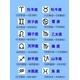 12星座・勾玉ペンダント 双子座 - 縮小画像4