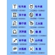 12星座・勾玉ペンダント 天秤座 - 縮小画像4
