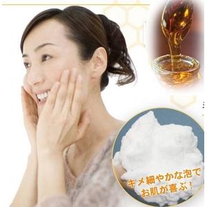 みつばち石鹸(泡立てネット付) 【3個セット】 - 拡大画像