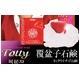 トックリイチゴ(覆盆子)石鹸 【2個セット】 - 縮小画像1