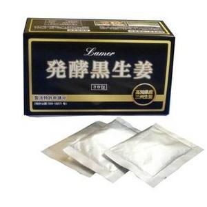ラメール 発酵黒生姜