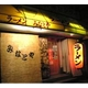 神戸ラーメン みなとや 【5箱セット】 - 縮小画像3