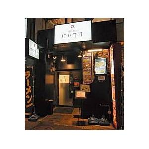 東京ラーメン 二代目けいすけ 【5箱セット】