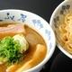 東京ラーメン 大ふく屋 【10箱セット】 - 縮小画像1