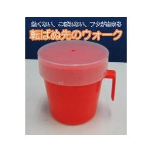 ウォーク麺[カップ麺ホルダー]2色×2 計4個セット - 拡大画像