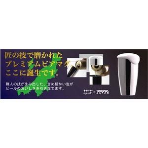磨き屋シンジケート ビアタンブラー400ml
