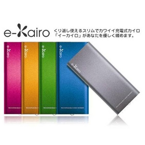 e-kairo(イーカイロ) シルバー 【2個セット】