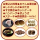 ミニグリル鍋 ちょい鍋 写真3