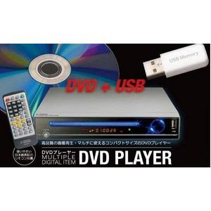 CPRM対応DVDプレーヤー DVD-D225