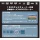 ワンセグ内蔵 7型ポータブルDVDプレーヤー DVD-PD807 写真2