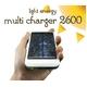 光エネルギーマルチチャージャー 2600 シルバー - 縮小画像1