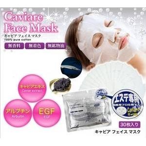 キャビア フェイスマスク 30枚入り【3個セット】