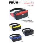 FRUH(フリュー) ステアリングレザー 財布付ウエストバッグ ブルー