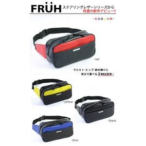 FRUH(フリュー) ステアリングレザー 財布付ウエストバッグ ブラック - 拡大画像