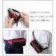 FRUH(フリュー) ステアリングレザー 財布付ウエストバッグ ブラック - 縮小画像3