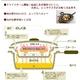 NAGAO PAN(ながおパン) スチーマーセット - 縮小画像2