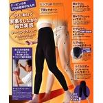 斎藤先生のグングンウォークテーピングスパッツ10分丈  Mサイズ