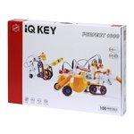 電動ブロック IQ-KEY PERFECT 1000