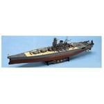超大型戦艦シリーズ 1/250 大和 武蔵 信濃 (プラモデルセット)