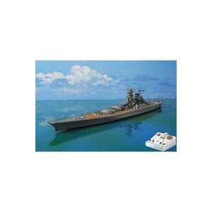1/700 戦艦大和 技MIX 地上航行模型シリーズ - 拡大画像